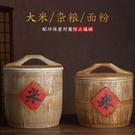 米桶景德鎮陶瓷米缸家用10斤20斤30裝仿實木面粉桶防潮防蟲密封儲物罐JD 新品