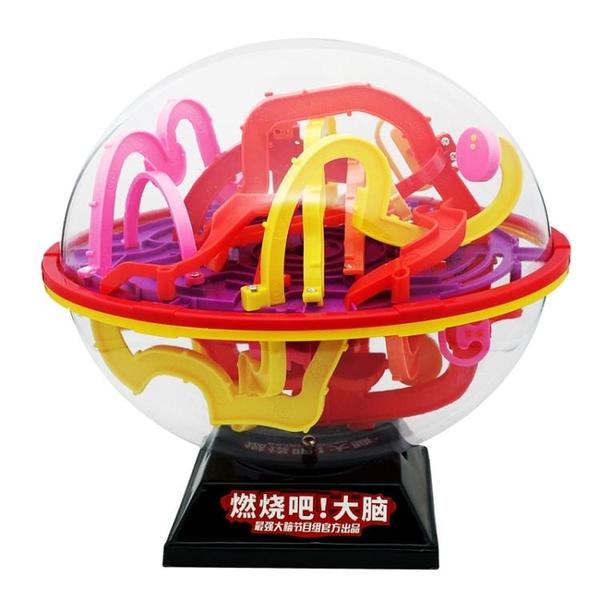 最強大腦3d立體迷宮球兒童走珠智力球專注注意力訓練動腦益智玩具YXS小宅妮