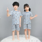 兒童家居服3夏季4男孩短袖套裝5薄款6純棉7男女童睡衣透氣網孔8歲 米娜小鋪