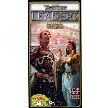 七大奇蹟領袖擴展   桌上遊戲 (OS shop)