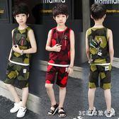 2019時尚新款中大童薄款無袖兩件套男孩背心男童夏季迷彩運動套裝套裝潮流LB14351【3C環球數位館】