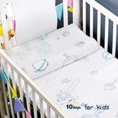 【TENDAYS】太空幻象嬰兒護脊枕(0-4歲 記憶枕)