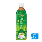 波蜜靠茶四季青茶PET580ml*24【愛買】