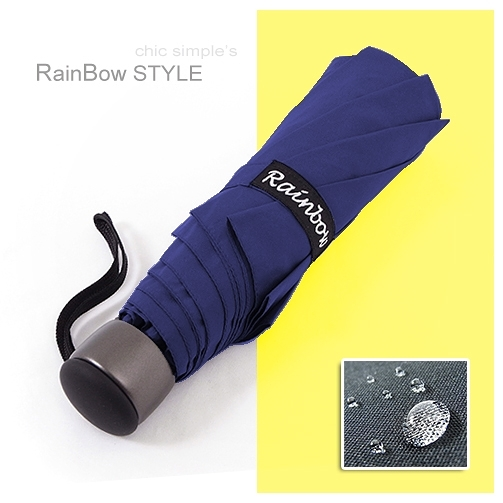 【RainSky】RB精工12角切割 潑水性晴雨傘/ 傘 抗UV傘 折疊傘 非自動傘 洋傘 陽傘 大傘 防風 潑水+2