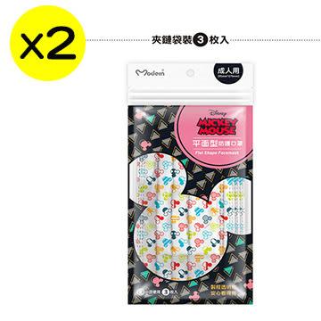 【MOTEX 摩戴舒】Disney迪士尼平面口罩-米奇幾何款 迪士尼米奇口罩 (3片x2包 共6片)