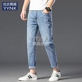 春夏季牛仔褲男潮牌寬鬆直筒男士長褲子潮流修身淺色九分褲男薄款 快速出貨