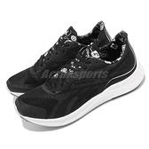 Reebok 慢跑鞋 Floatride Energy 3.0 黑白 舒適中底 男鞋 運動鞋 【ACS】 FZ0683
