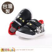 童鞋 台灣製迪士尼米奇正版休閒運動鞋 魔法Baby