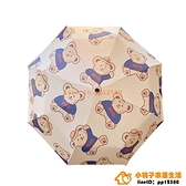 IG三折自動雨傘少女心學生創意卡通印花動漫黑膠遮陽防曬折疊傘品牌【小桃子】