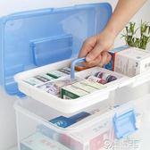 茶花藥箱家用藥箱藥盒塑料收納箱收納盒醫藥箱百納箱首飾盒整理WD   電購3C