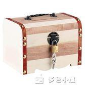 韓國創意超大大號存錢罐成人兒童防摔儲蓄罐紙幣只進不出女孩「多色小屋」