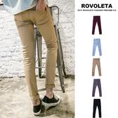 窄版休閒長褲【5V-4031】(ROVOLETA)