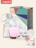 吸乳器自動擠奶器吸乳器孕產婦拔奶器吸力大非手動靜音新品