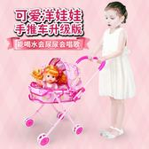 兒童玩具女孩過家家帶娃娃女童嬰兒寶寶3-6歲7  color shop