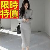 洋裝-長袖氣質優雅俏麗韓版連身裙61a89[巴黎精品]