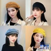 貝雷帽女日系薄款透氣復古韓版畫家帽百搭八角帽【英賽德3C數碼館】