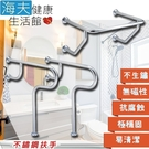 【海夫健康生活館】裕華 不鏽鋼系列 亮面 R型扶手x2+W面盆扶手(T-56*2+T-111)