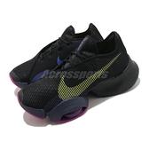 Nike 訓練鞋 Zoom SuperRep 2 黑 黃 藍 女鞋 高強度訓練 創新緩震機能 運動鞋 【ACS】 CU5925-010