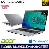 【Acer】 Aspire 5 A515-52G-50T7 15.6吋i5-8265U四核256GB SSD效能MX250獨顯Win10輕薄筆電