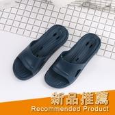 【333家居鞋館】維諾妮卡│專利首創動態氣流家居鞋-深藍色