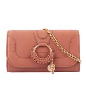 【SEE BY CHLOE】HANA皮夾式鏈袋斜背包(橘粉色) CHS20SP912305 26W
