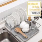 瀝水架置物架籃碗筷瀝水槽瀝水籃涼晾碗架YJT 暖心生活館