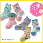 卡通立體耳朵動物寶寶襪 3雙一組 中筒襪 1-2-4-6歲