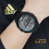 潮流時尚學生手錶男女防水電子錶戶外軍錶多功能運動數字式男手錶