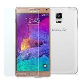 MOCOLO Samsung GALAXY Note4 0.3mm弧形9H鋼化(防爆)玻璃保護貼