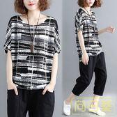 短袖T恤女夏2019新款韓版顯瘦大碼女裝寬鬆胖MM遮肚子上衣打底衫
