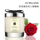 英國JO MALONE 紅玫瑰香氛工藝蠟燭  公司正品 附限量提袋 送完為止 香氛禮物 情人節 SP嚴選家