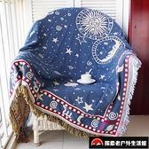 單人沙發套防滑沙發巾沙發毯子線毯美式異域風情【探索者戶外生活館】