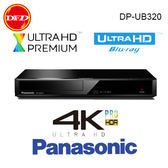 PANASONIC 國際牌 DP-UB320 超高畫質藍光播放器 公司貨