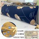 【京都物語】(紫色)長抱枕 120*45cm (1.5*4尺) : 100%純棉˙ 台灣製/御元居家