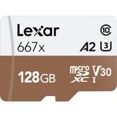*兆華國際* Lexar 雷克沙 Professional 128G microSDXC 667x 公司貨終身保固