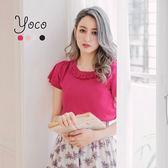 東京著衣【YOCO】優雅素色荷葉領針織上衣-S.M.L(170641)