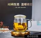 泡茶杯 綠昌明玻璃杯茶杯帶蓋過濾辦公室水杯茶水分離耐熱家用泡茶杯子