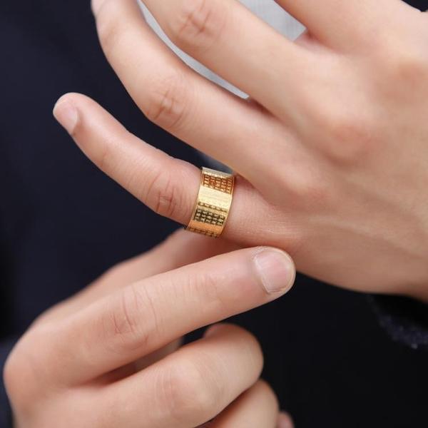 佛學心經經文戒指潮男個性鈦鋼食指護身轉運指環戒子尾戒創意刻字 免運