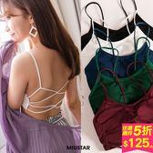 MIUSTAR 多色!交叉美背罩杯式彈性羅紋小可愛(共5色)【NF3209RE】預購