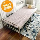 折疊躺椅 折疊床板式單人家用成人午休閒辦公室午睡床簡易硬板木板床 莎拉嘿呦