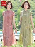改良旗袍年輕媽媽雪紡洋裝洋氣裙子新款夏季過膝長裙中老年女裝 幸福第一站