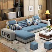 沙發布藝沙發小戶型簡約現代免洗科技布沙發客廳整裝三人位布沙發組合【快速出貨】