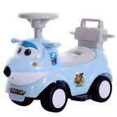 兒童扭扭車1-3歲帶音樂助步滑行車四輪溜溜車男女寶寶學步童車