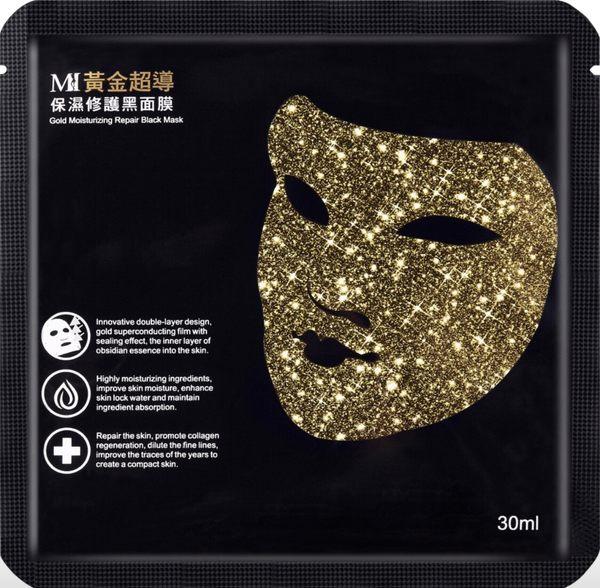 MI 黃金超導保濕修護黑面膜/白金超導淨白修護黑面膜 單片【美日多多】