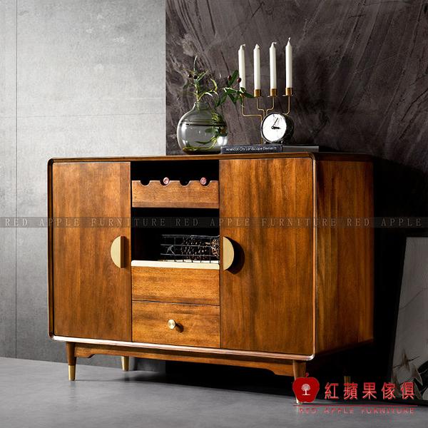 [紅蘋果傢俱]MG1996 金絲檀木(胡桃木)系列 酒櫃 餐桌 餐邊櫃 收納櫃  實木 北歐風 現代簡約 輕奢