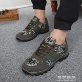 戶外登山鞋防滑輕便防水徒步鞋工作勞保迷彩旅游鞋耐磨平底爬山鞋 可可鞋櫃