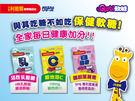 (1盒12包) 專品藥局 小兒利撒爾 Quti 軟糖 (維他命C/活性乳酸菌/晶明葉黃素) 3種可選