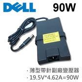 DELL 高品質 90W 新款超薄 變壓器 1640n XPS 1645 XPS 1647 XPS 16 XPS 17 XPS 14z 15z L401x L412z L501x L502x L511z