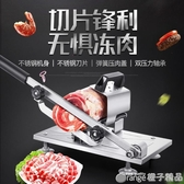 微立羊肉卷切片機家用手動切年糕刀阿膠凍肥牛肉薄片商用刨肉神器 (橙子精品)