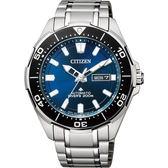【台南 時代鐘錶 CITIZEN】星辰 PROMASTER 兩百米專業潛水錶 鈦金屬機械錶 NY0070-83L 深藍/銀 43mm